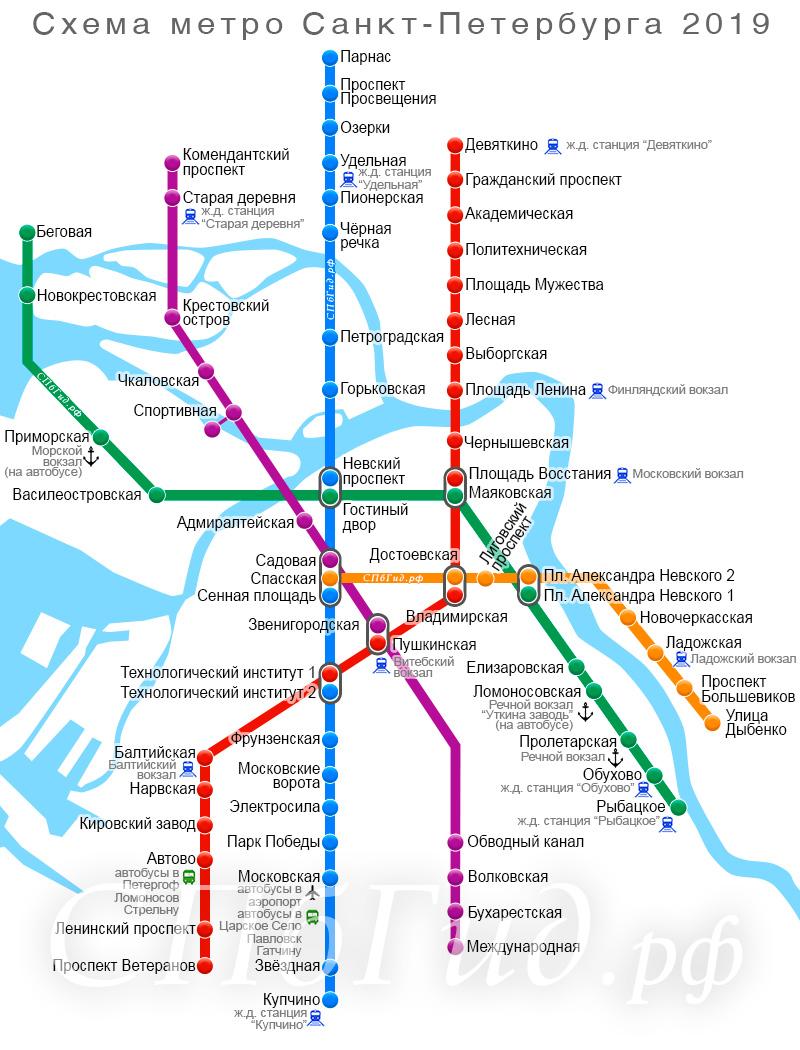Схема метро распечатать а4 фото 336